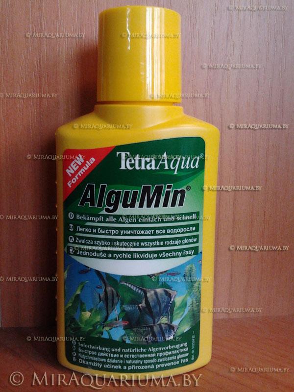 AlguMin- борьба с водорослями