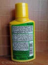 AlguMin- средство против водорослей