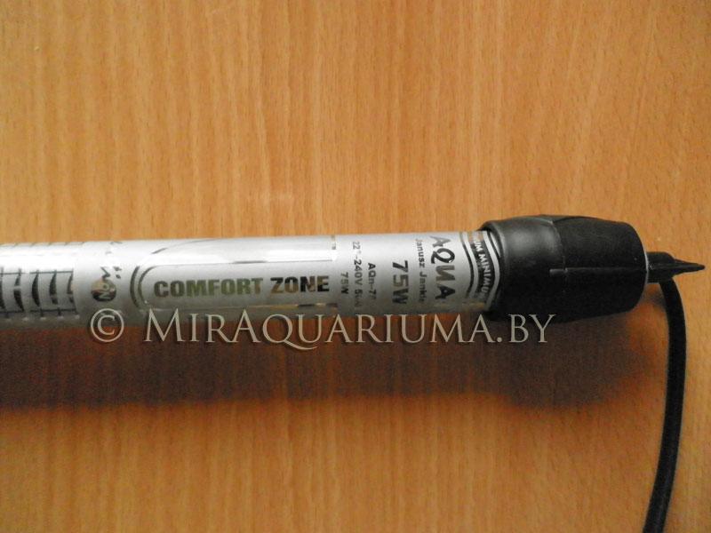 AQUAEL Comfort Zone AQn 75