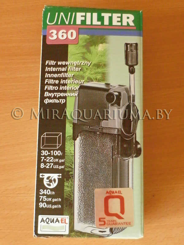 Внутренний фильтр AQUAEL Unifilter 360