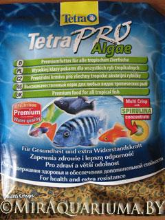 Корм для аквариумных рыб TetraPro Algae
