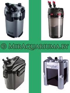 Наружные фильтры в аквариум