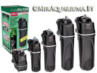 Внутренние фильтры для аквариума AQUAEL FAN